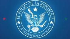 elpulso_hellodf