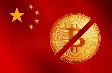 China Bitcoin - ASESMAP